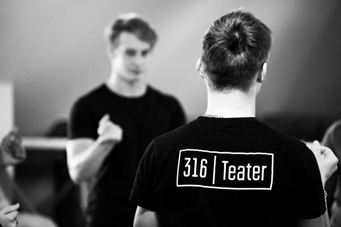 Театральная студия 316