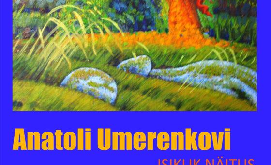 Персональная выставка Анатолия Умеренкова