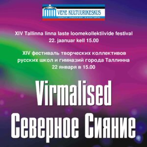 ONLINE-Festival VIRMALISED