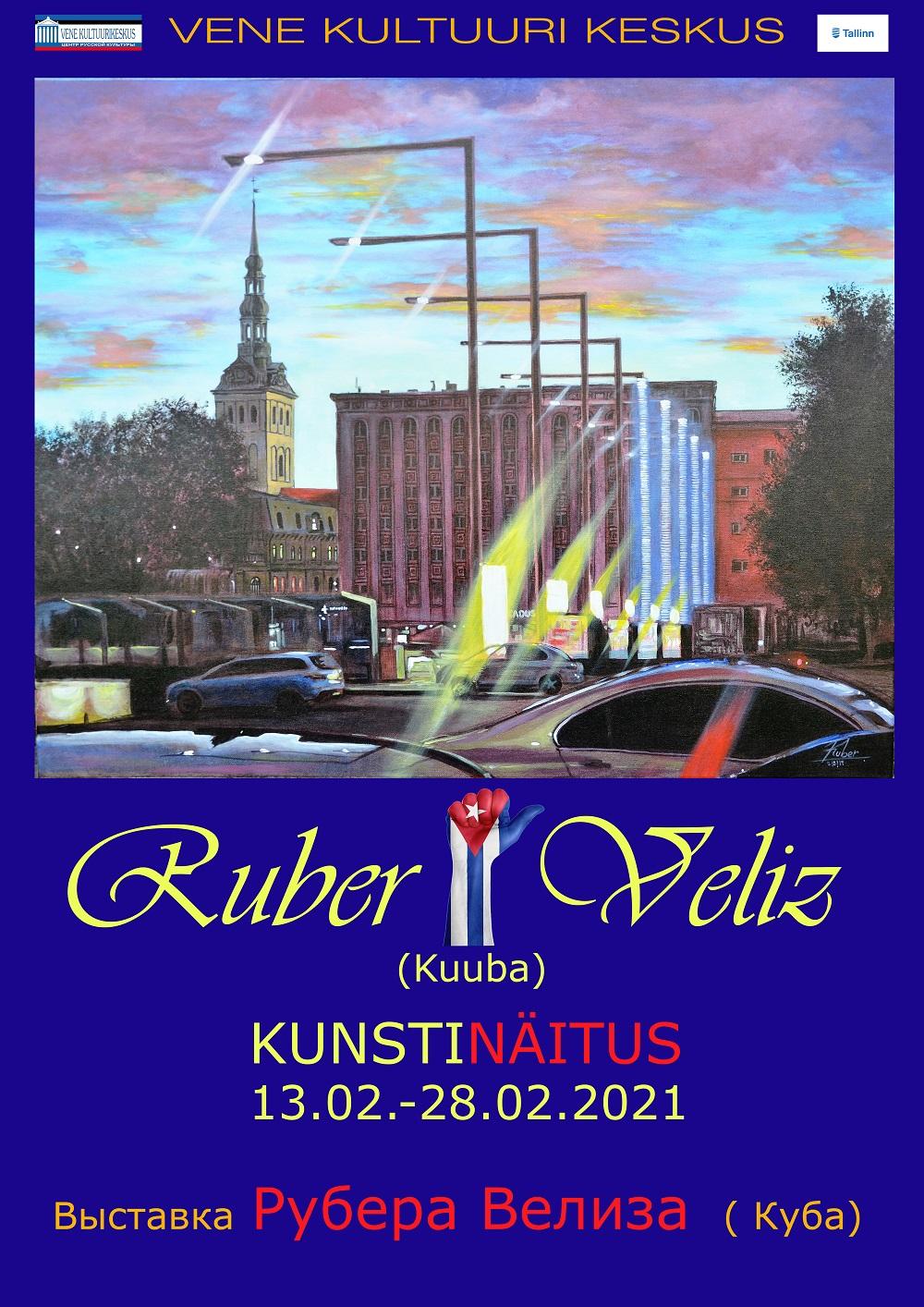 Ruber Veliz'i näitus (Kuuba)