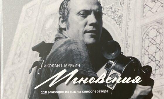 Киноклуб Центра русской культуры приглашает
